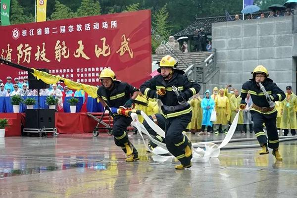 """浙江省宗教活动场所消防安全标准化管理""""百优争创""""活动"""