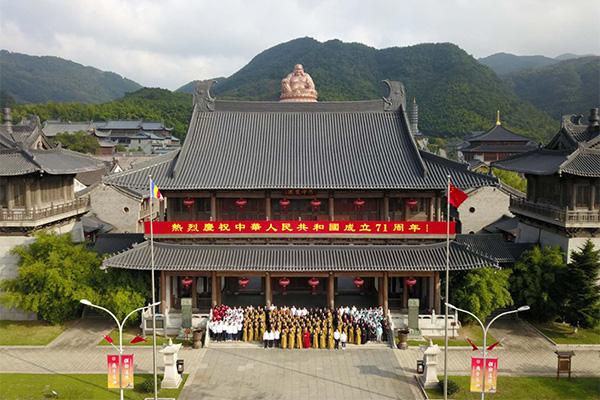 庆祝中华人民共和国成立71周年·本寺举行升国旗仪式