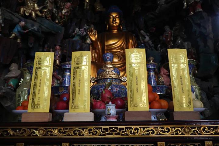 雪窦山资圣禅寺阖寺僧众为戍边英雄、烈士祈福