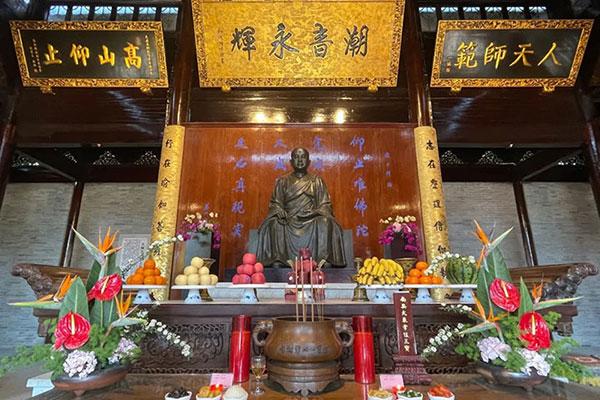 农历二月廿五 太虚大师示寂纪念日上供法会
