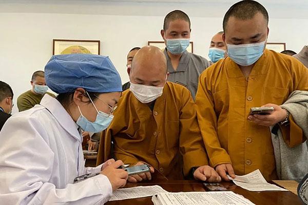 疫苗接种 守护健康——雪窦山佛教界积极接种新冠疫苗