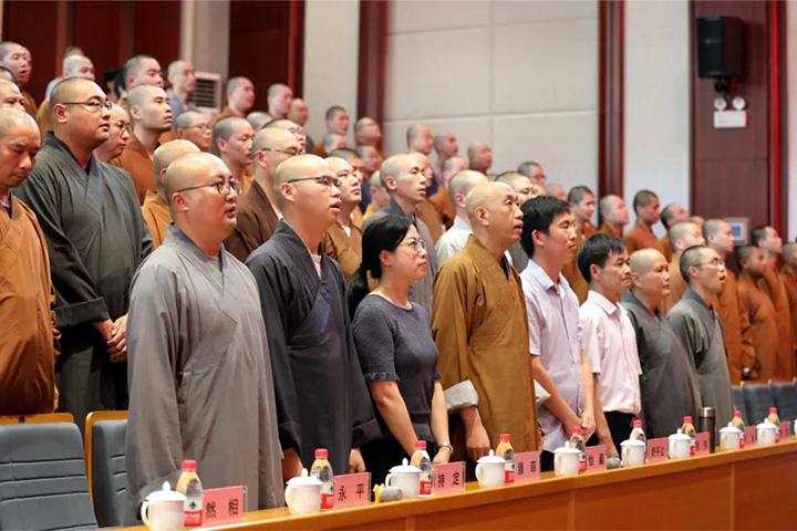 2021雪窦山佛教协会庆祝建党100周年讲经交流会圆满举办