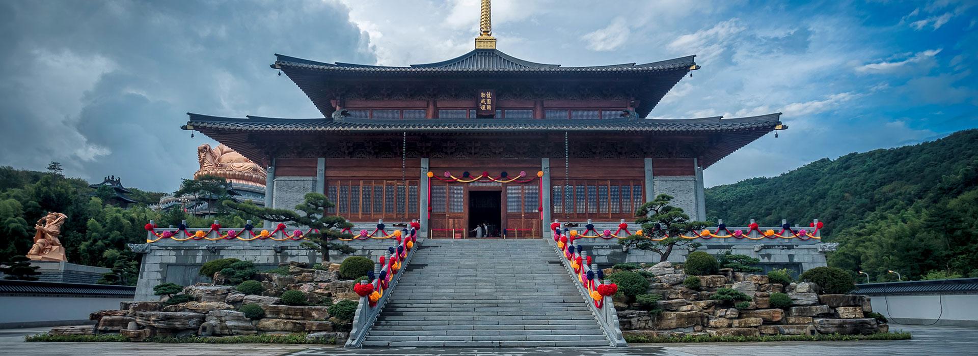 雪窦山资圣禅寺